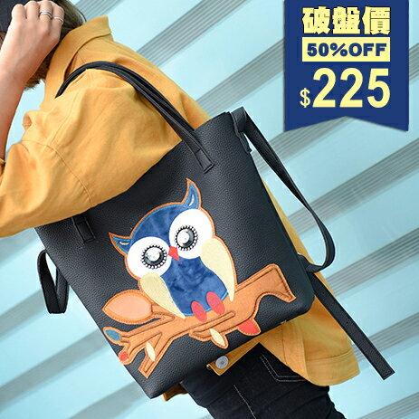 日韓繽紛貓頭鷹荔枝紋手提包 斜背包 側背包 三用包 包飾衣院 P1783