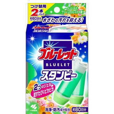 【小林製藥】BLUELET STANPY馬桶芳香凝膠補充包 2入