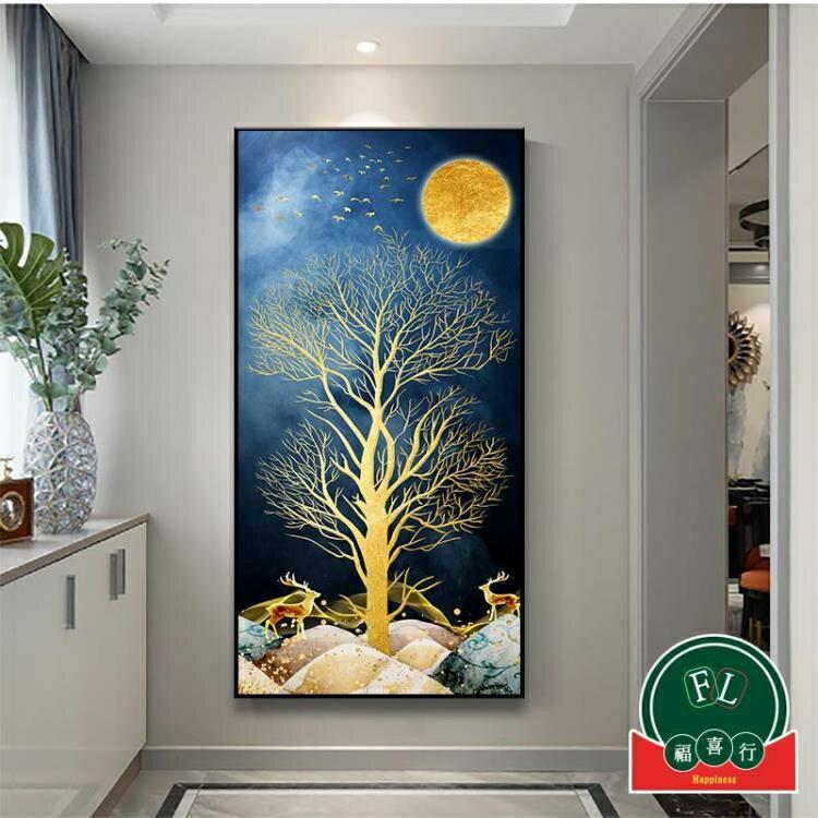 玄關招財掛畫裝飾畫北歐福祿入戶樓梯間客廳背景壁畫 迎新年狂歡SALE