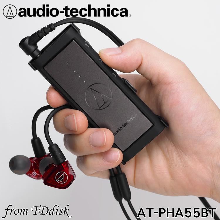 <br/><br/>  志達電子 AT-PHA55BT 日本鐵三角 Audio-technica 藍牙內建耳機擴大機無線立體聲接收器 支援LDAC<br/><br/>