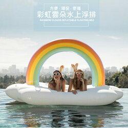2017年新款 夏日戲水必備 充氣彩虹雲浮排 PVC充氣彩虹橋浮床 彩虹雲朵浮排 PVC充氣浮床 水上漂浮氣墊 游泳圈 躺椅