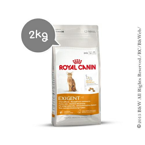 《倍特賣》法國皇家_挑嘴貓營養滿分配方 E42 2kg