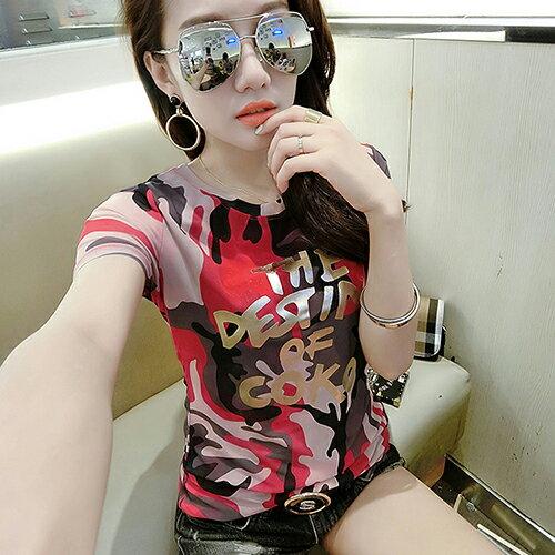 韓版短袖時尚迷彩印花修身T恤(2色S~3XL)【OREAD】 1