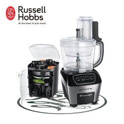 結帳價$6980 Russell Hobbs英國羅素 旗艦款 食物處理機 完美主義【U0169】