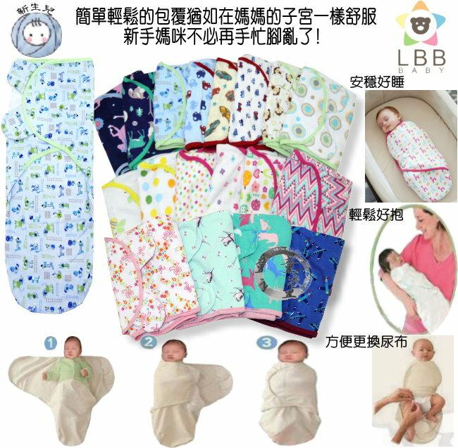 童衣圓【K028】K28方便包巾 新生兒 蠟燭包 襁褓 聰明 懶人 抱被 睡袋 包覆性佳