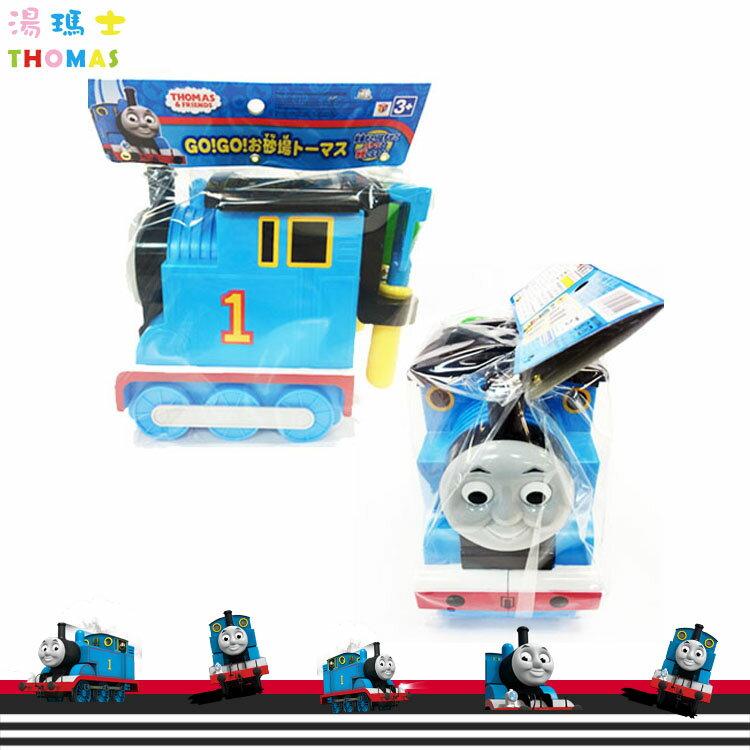 大田倉 日本進口正版 湯瑪士小火車 Thomas 挖沙 沙灘 水桶 玩沙 洗澡 玩水 3件組 玩具組 013412