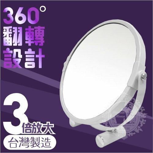 製^!工業風金屬立鏡.圓型雙面放大化妝鏡^#1908~單入 ^~54832^~