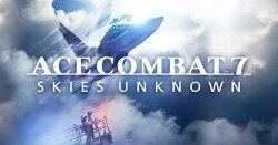 【全新未拆】電腦版 PC 空戰奇兵7 未知天際 ACE COMBAT 7 SKIES 中文版 AC7 【台中恐龍電玩】