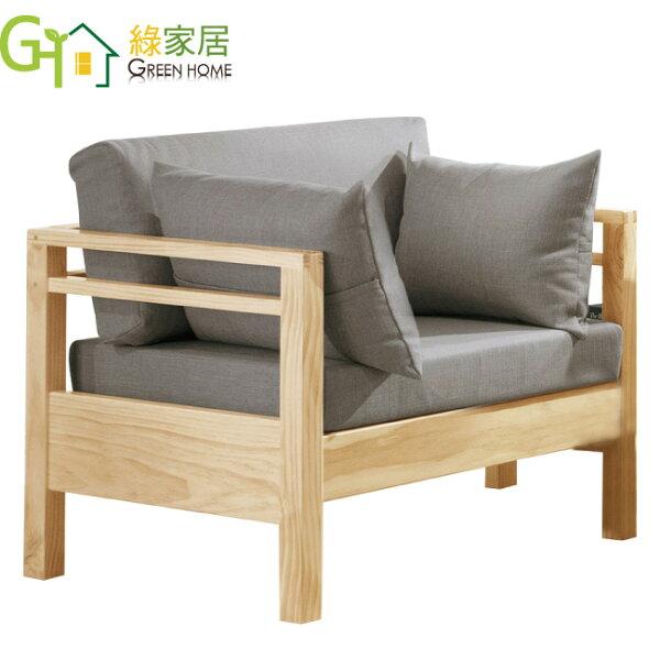【綠家居】西哥柏時尚亞麻布實木單人座沙發椅(二色可選+單人座)