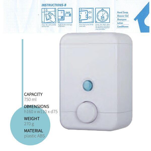【CERAX】單孔手壓式給皂機(免鑽洞安裝白色)