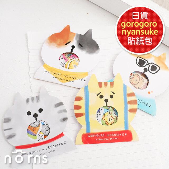 NORNS【日貨gorogoro nyansuke貼紙包】灰色貓咪 吊帶褲 戴墨鏡 戴圍巾 裝飾卡片文具拍立得 行事曆 手帳