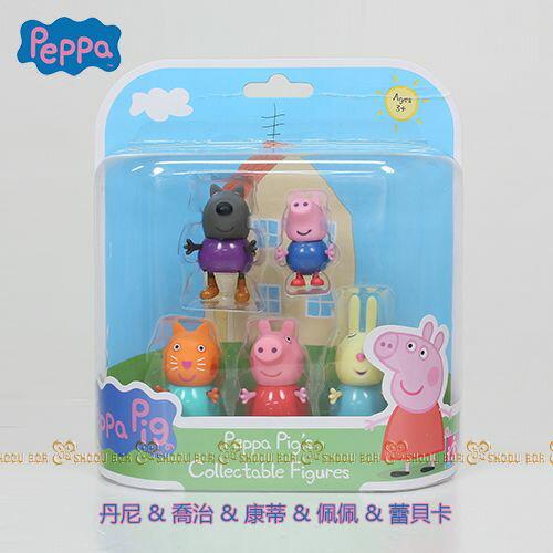 ★衛立兒生活館★【Peppa Pig】粉紅豬小妹-5入公仔(混2款)PE05109