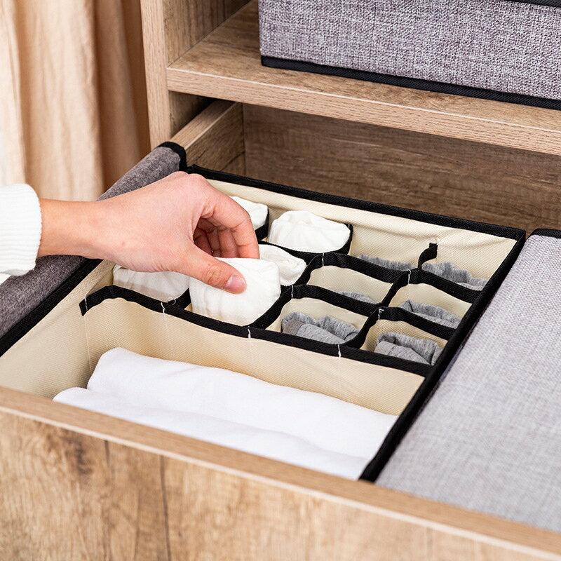 現貨供應▶內衣內褲收納盒布藝有蓋整理箱可水洗襪子內衣分格收納盒-NATIONAL