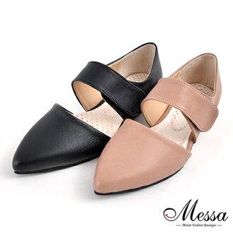 【Messa米莎專櫃女鞋】MIT 俐落設計瑪莉珍款內真皮尖頭包鞋-二色