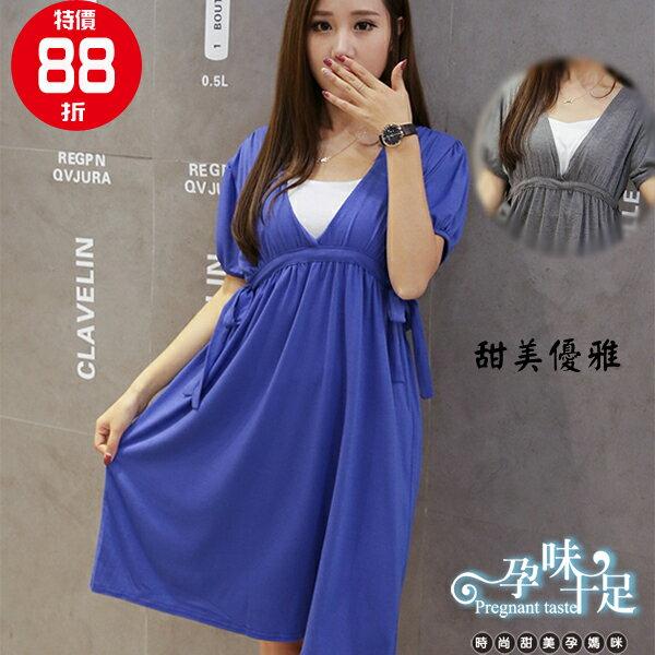 *孕婦裝*氣質優雅經典縮胸設計孕婦洋裝 兩色----孕味十足【COH5205】