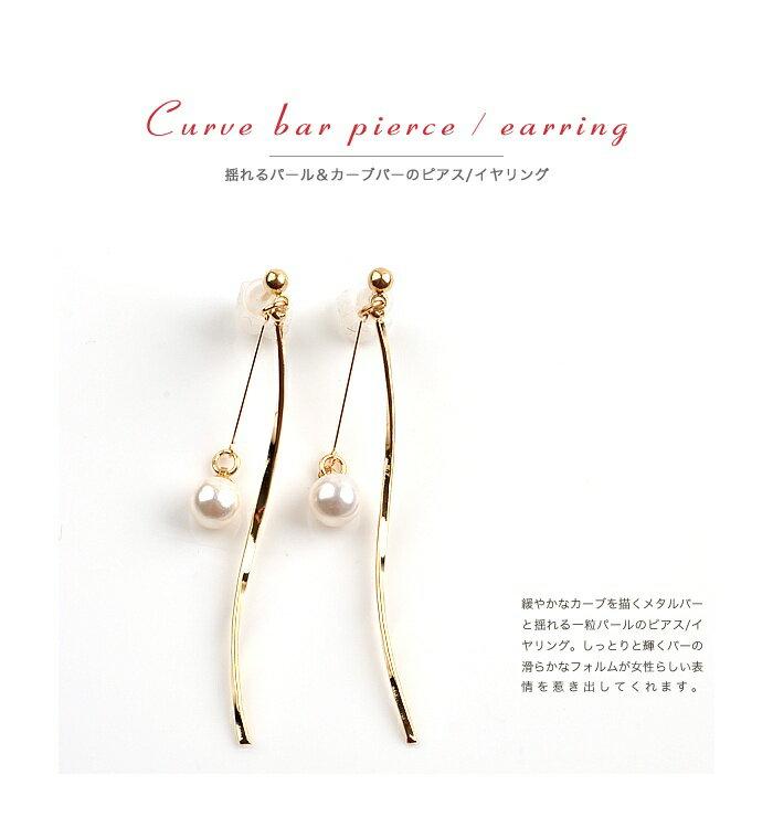 日本CREAM DOT  /  ピアス イヤリング パール ワイヤー バー ゴールド シンプル 華奢 上品 清楚 結婚式 お呼ばれ 大人め カジュアル 小物 ファッション 大人 レディース【一部予約:1月中旬】  /  qc0358  /  日本必買 日本樂天直送(1190) 1