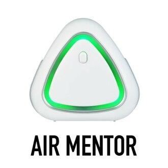 弘瀚--【天竤】AIR MENTOR 8096-AM 氣質寶-藍芽空氣品質偵測器/空氣檢測