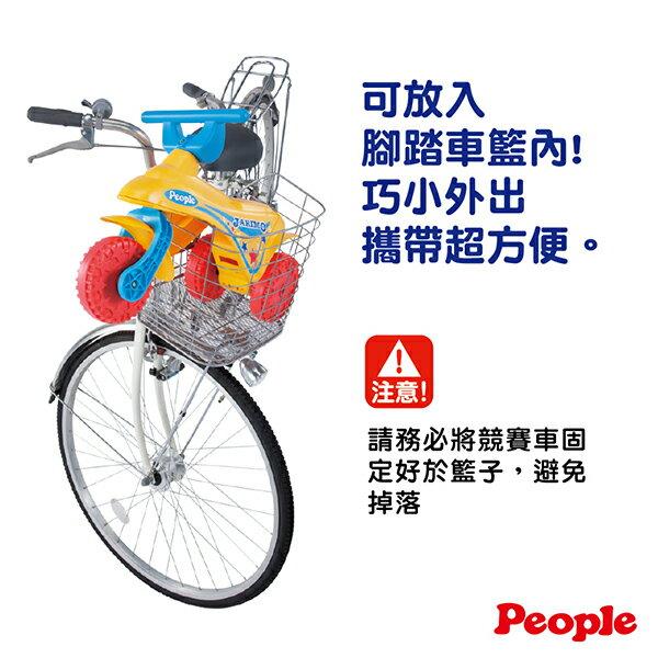People - 公園競賽滑步車 JARIMO 8