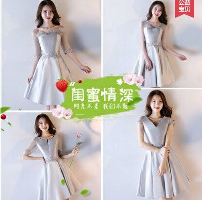 天使嫁衣【BL406】灰色質感奢華緞面挺版4款短禮服˙預購訂製款