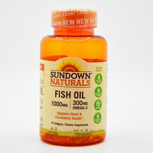 【小資屋】美國Sundown日落恩賜 高單位精純魚油(72粒)TG型 有效日期2019.9