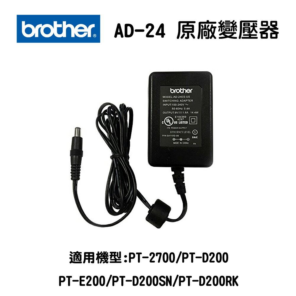 Brother 兄弟 AD-24原廠變壓器(加購標籤帶更划算)RY31/UP31/B31/335