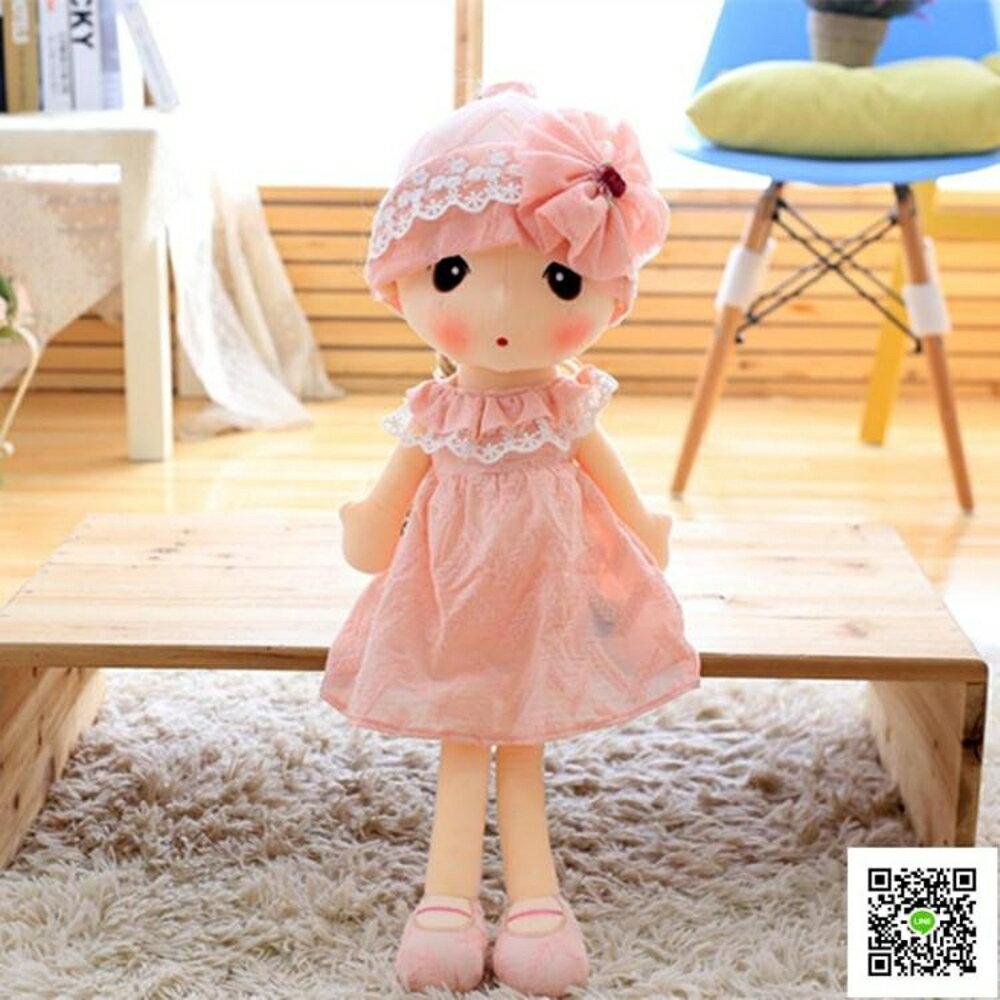 玩偶 毛絨玩具可愛菲兒布娃娃花仙子生日禮物公仔女孩公主抱睡覺送女友 MKS霓裳細軟 0