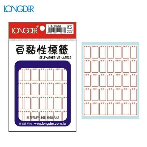 辦公小物嚴選~(量販50包)龍德自黏性標籤LD-1033(紅框特價)12×22mm(490張包)