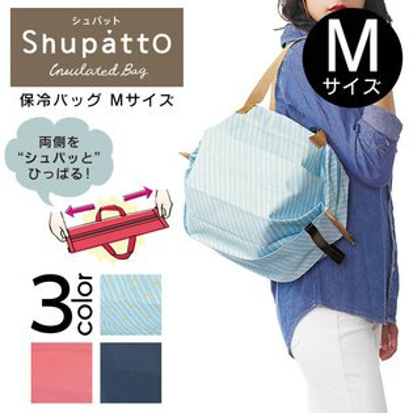 日本必買免運代購-日本MarnaShupatto系列保冷款秒收包M尺寸紅色款thc-maa-shupa-hm。共1色