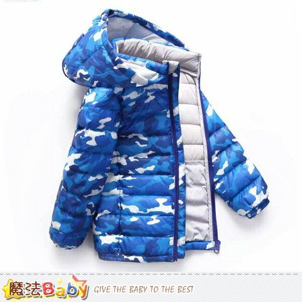 羽絨外套 兒童輕量極保暖90%羽絨外套 魔法Baby~k60184
