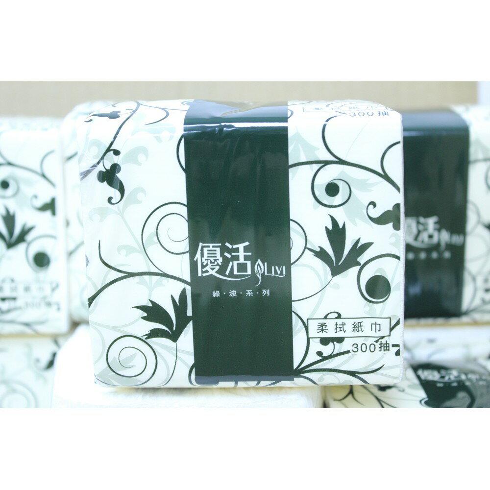 [吉賀] 優活 方形小抽 紙巾 衛生紙 餐巾紙 餐廳愛用 300抽*30包(店到店換箱出貨)