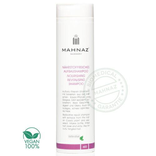 603.Mahnaz賦活滋養洗髮精200ml「德國原裝進口健康頭皮專家」