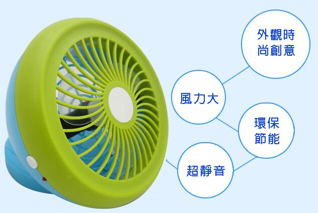 二段式 6.5吋 USB充電折疊風扇^(三色^)