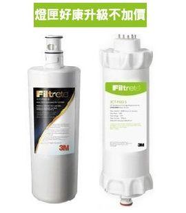 【源泉淨水】3M UVA1000專用替換濾心組(包含UVA1000濾心3CT-F001-5+紫外線燈匣3CT-F022-5)《3M原廠公司貨》
