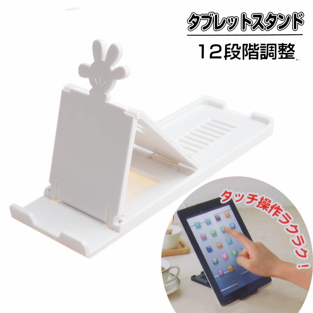 日本 迪士尼 米奇造型 12段可調式 手機架/手機座/平板架*夏日微風*APP領券9折→代碼08CP2000B