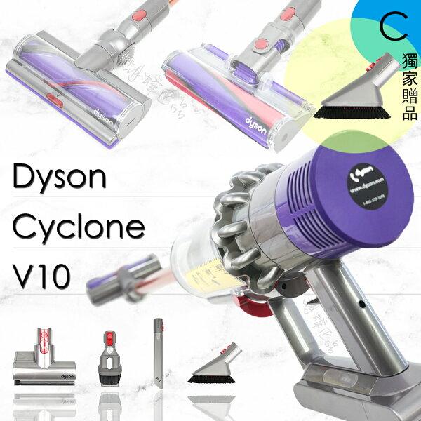 預購DysonCycloneSV12V10Absolute六吸頭版加贈軟毛吸頭雙主吸頭無線手持吸塵器