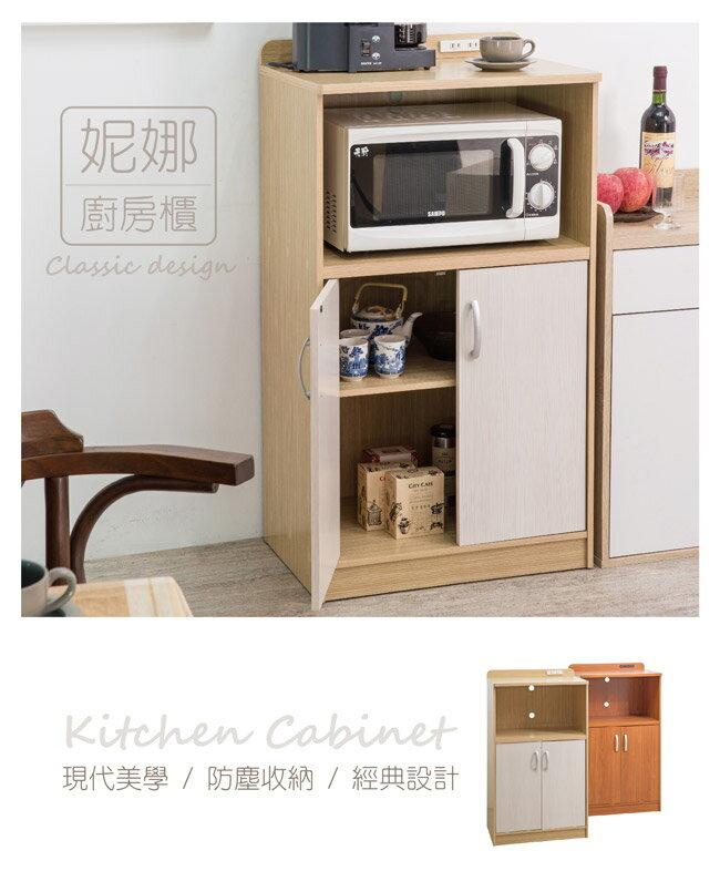 櫥櫃收納 / 櫥櫃 / 廚房 TZUMii 日式小清新雙門收納廚房櫃 3
