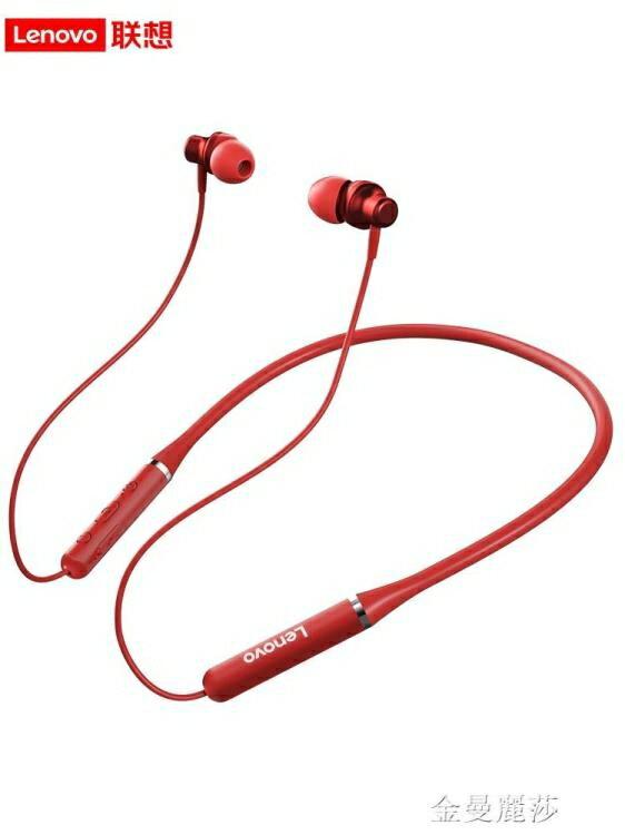 聯想無線藍芽耳機雙耳入耳塞頸掛脖式跑步運動型頭戴掛耳聽歌游戲 全館免運