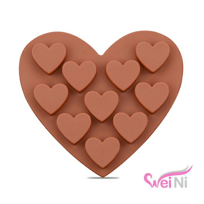 wei-ni 矽膠模 愛心造型 10連 蛋糕模 矽膠模具 巧克力模型 冰塊模型 手工皂模 製冰盒 餅乾模具 情人節