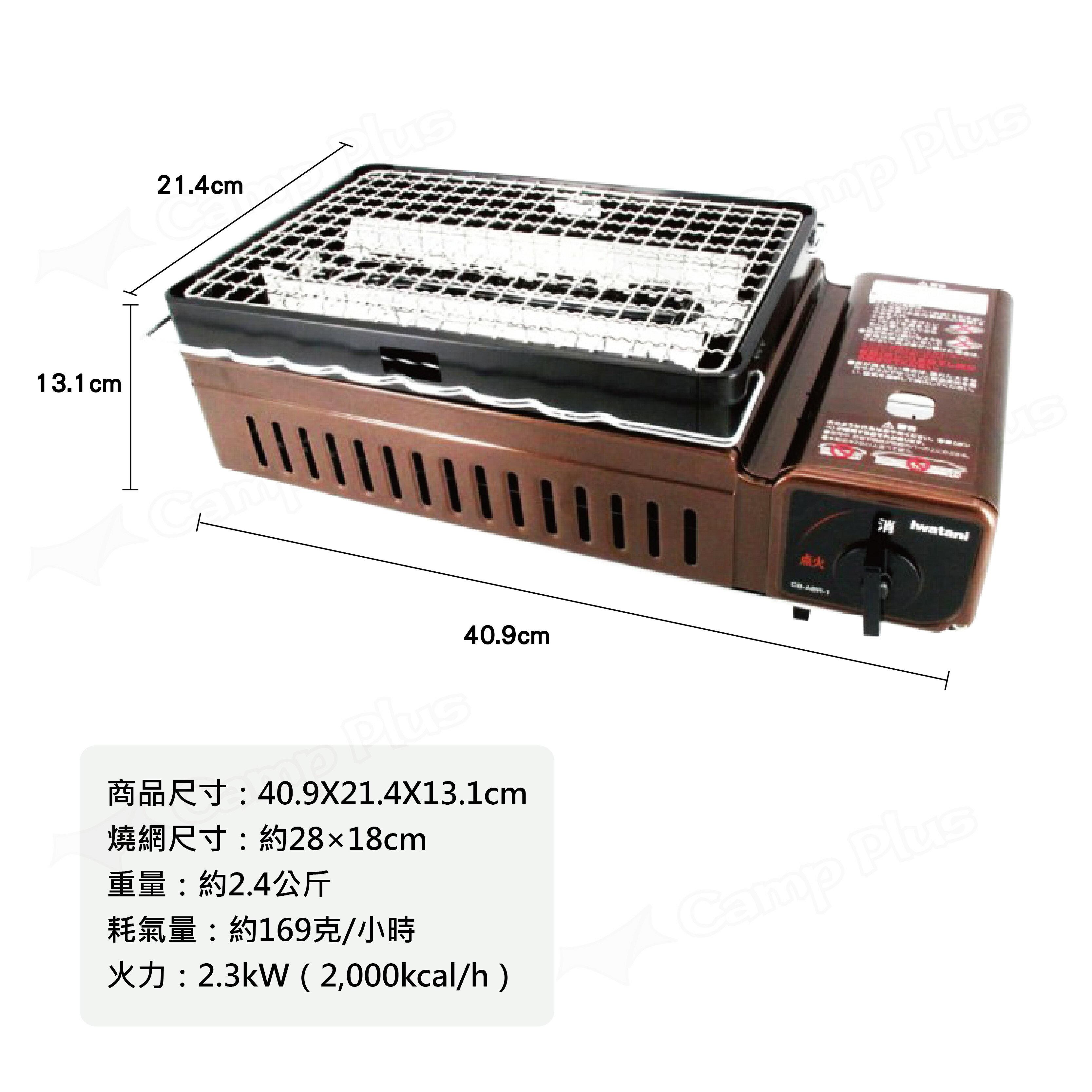 【贈岩谷瓦斯罐】IWATANI 日本岩谷 烤爐大將 燒鳥 卡式瓦斯烤肉爐(日本製)  CB-ABR-1 5