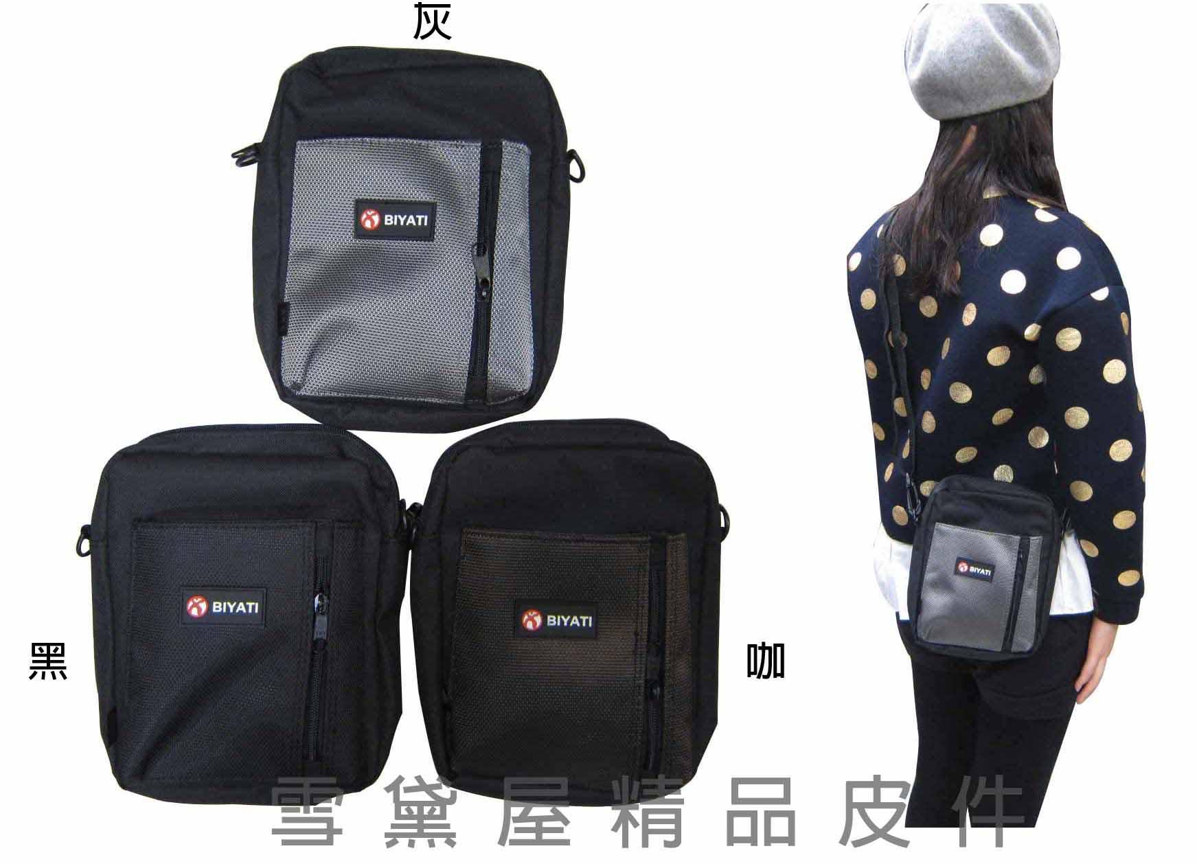 ~雪黛屋~BIYAT 肩側包MIT製造品保證可肩背可斜側背超輕防水尼龍布材質輕巧輕便隨身物品專用#6525