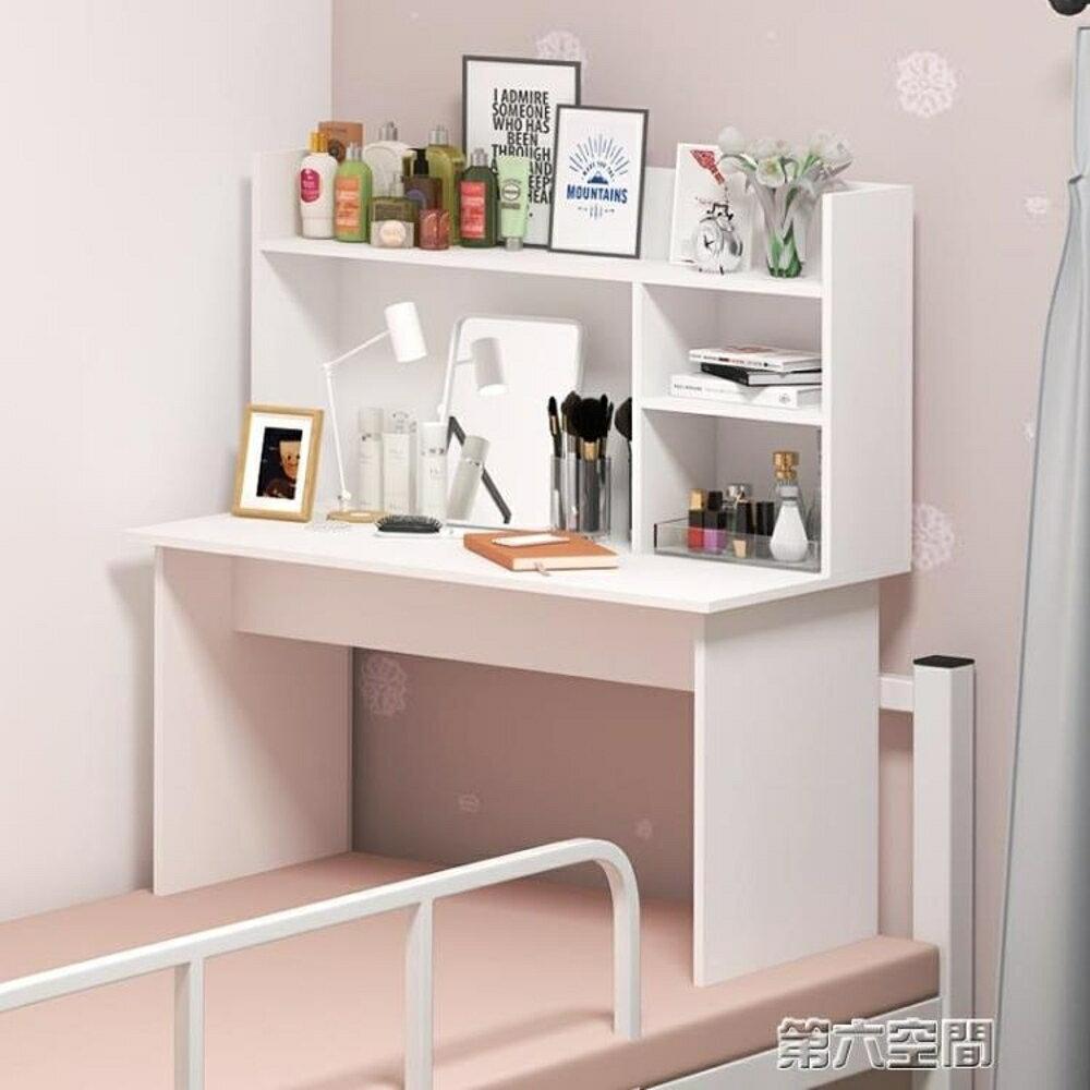 電腦桌 學生宿舍床上電腦桌懶人桌簡約經濟型書櫃書架一體床上書桌做桌子 MKS 第六空間 母親節禮物