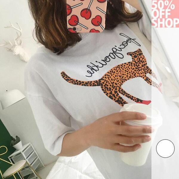 50%OFFSHOP韓國趣味字母印花豹紋寬鬆T恤女短袖打底衫潮(1色)【G035597C】