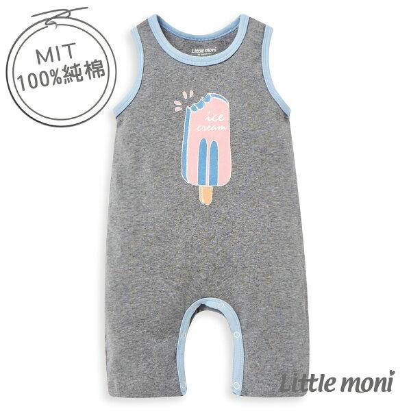 Littlemoni家居系列背心連身裝-麻花灰