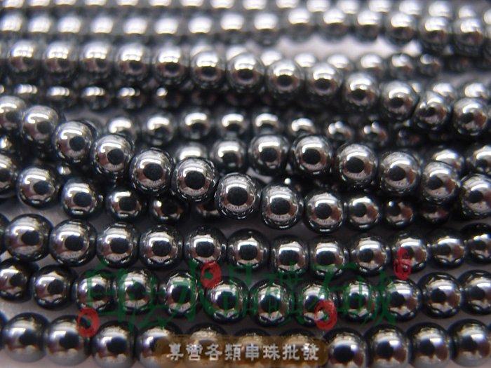 白法水晶礦石城 巴西 天然-黑膽石 4mm 串珠/條珠  首飾材料