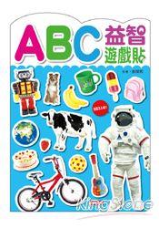 ABC益智遊戲貼