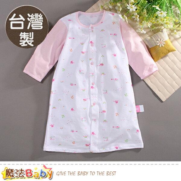 嬰兒長袍台灣製春夏薄款純棉護手長睡袍連身衣魔法Baby~b0006