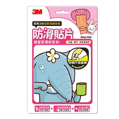 【悅兒園婦幼生活館】3M 防滑貼片-可愛動物