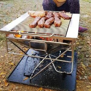 美麗大街【107022121】大型摺疊收納焚火台 烤肉架