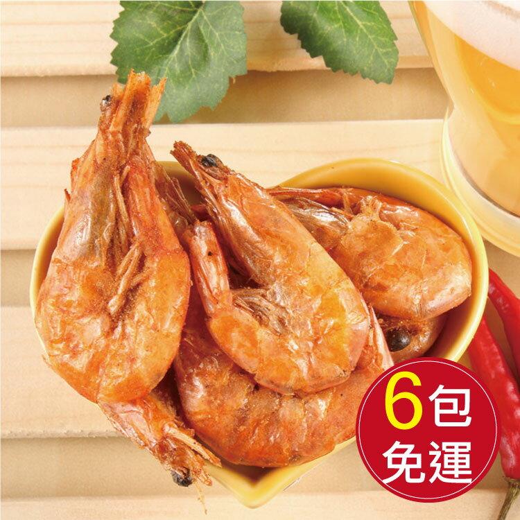 超好吃咔啦蝦6包組★