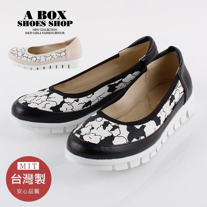 【KD6293】3CM厚底包鞋 鬆糕鞋 懶人鞋 圓頭包鞋 可愛爆米花/棉花圖案 MIT台灣製 2色